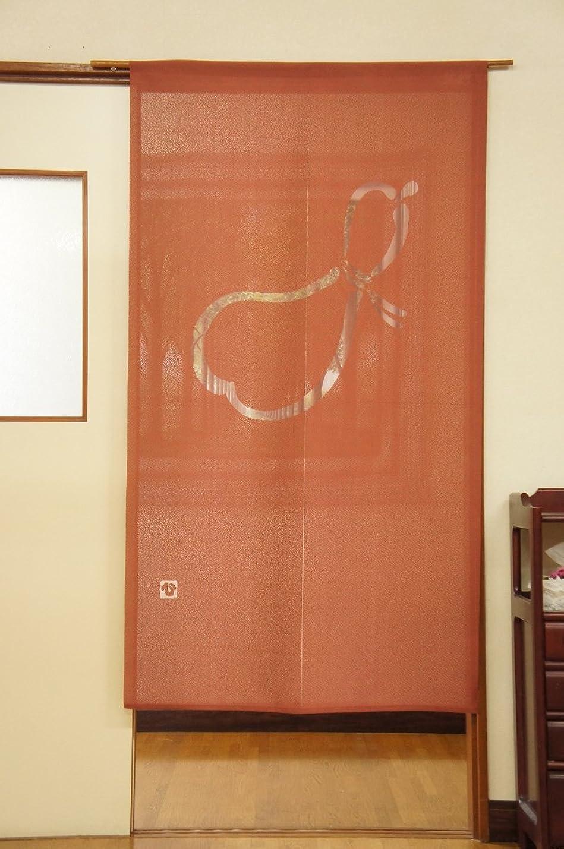 遊びますバウンド人anti-flaming Noren ( Japaneseカーテン)「Gourd」から日本4014