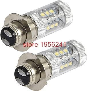 Alina-Shops - H2CNC 2 Pcs 80W Super LED Headlights Bulbs For Kawasaki Bayou 220 250 300 400 KFX400 KFX450R Mule 600 610 3000 3010 4000 4010