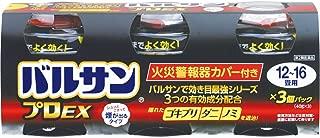 【第2類医薬品】バルサンプロEX12~16畳用 40g×3