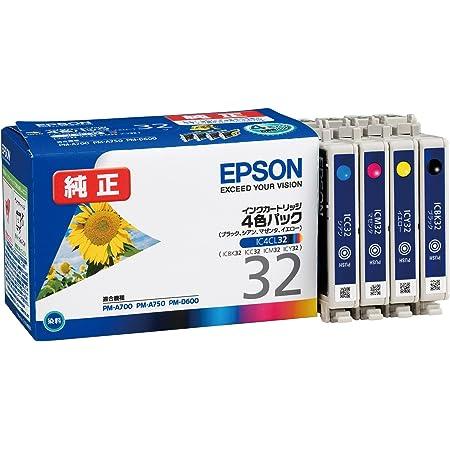 エプソン 純正 インクカートリッジ ヒマワリ IC4CL32 4色パック