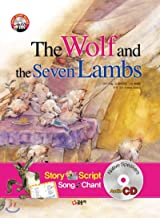 The Wolf and the Seven Lambs (Korean Edition)
