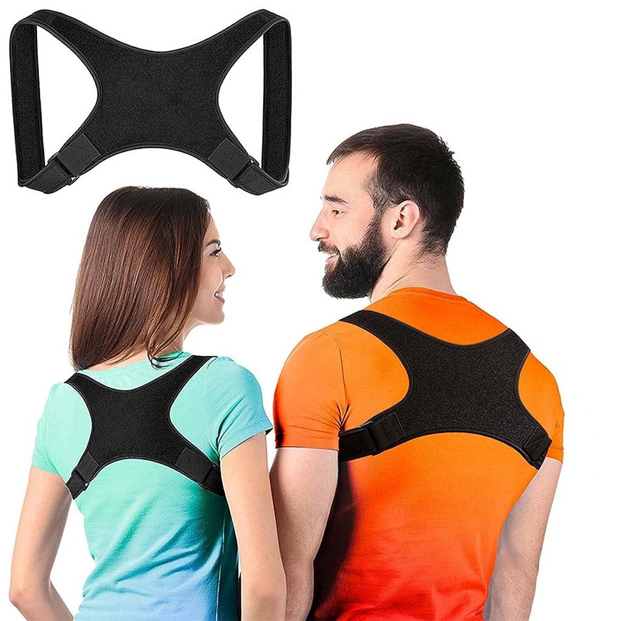 あそこ寄り添う寄り添う男性と女性のユニバーサルバック姿勢補正装置、補正ベルト、腰痛緩和