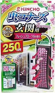 虫コナーズ 玄関用 フレッシュフローラルの香り 250日用×5個セット