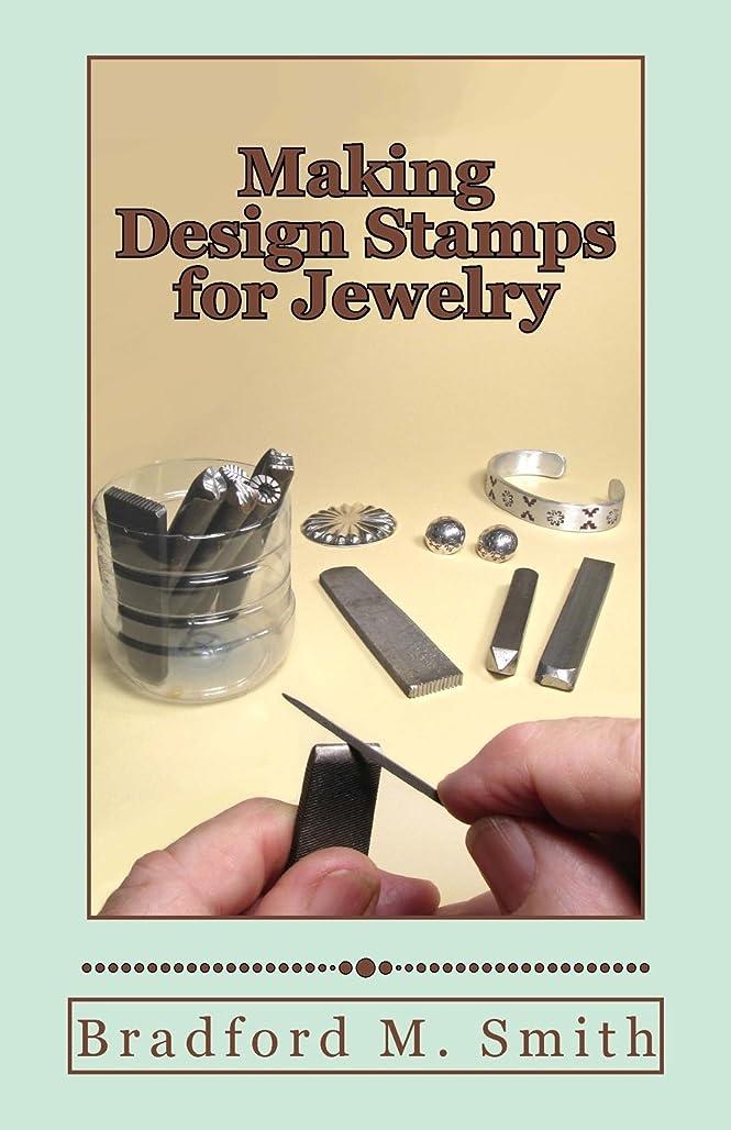 結核自己尊重気晴らしMaking Design Stamps for Jewelry