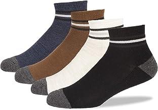 +MD 4-pack merinowollen sokken-Light Cushioned Performance Quarter enkelsokken voor heren en dames