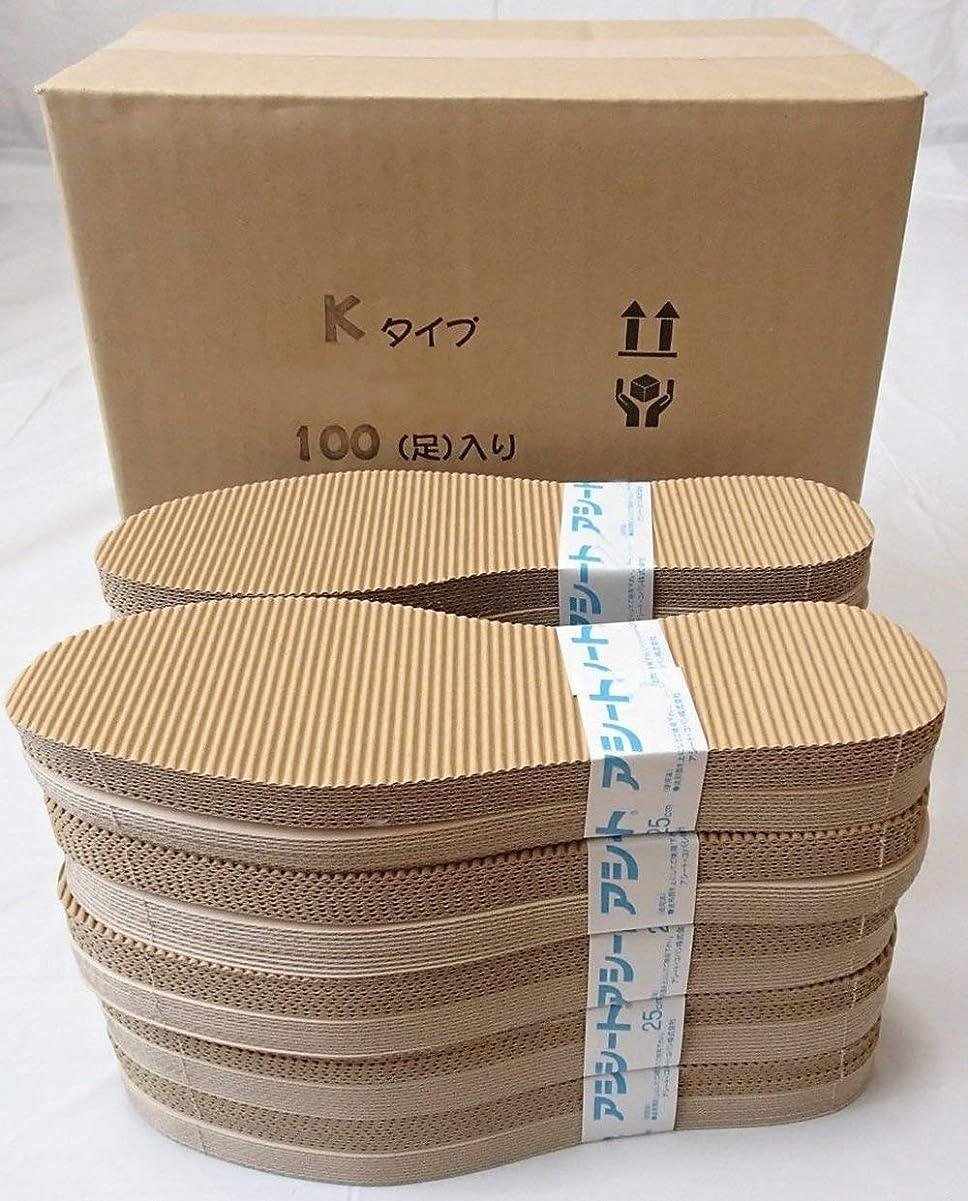 おんどりアマチュア究極のアシートKタイプお得用パック100足入り (25.5~26.0cm)