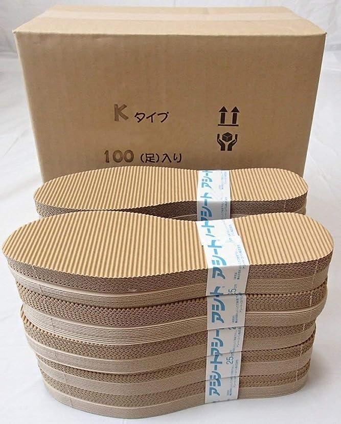 二層実り多い愚かアシートKタイプお得用パック100足入り (24.5~25.0cm)