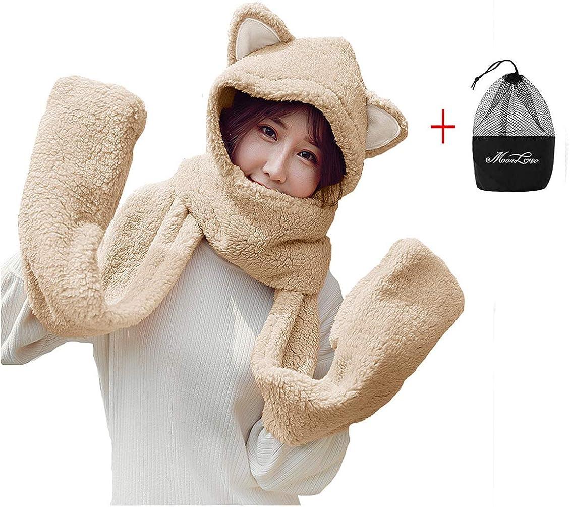 Womens Girls Winter Warm Cartoon Plush Hat with Scarf Pocket Gloves Hoodie Cap