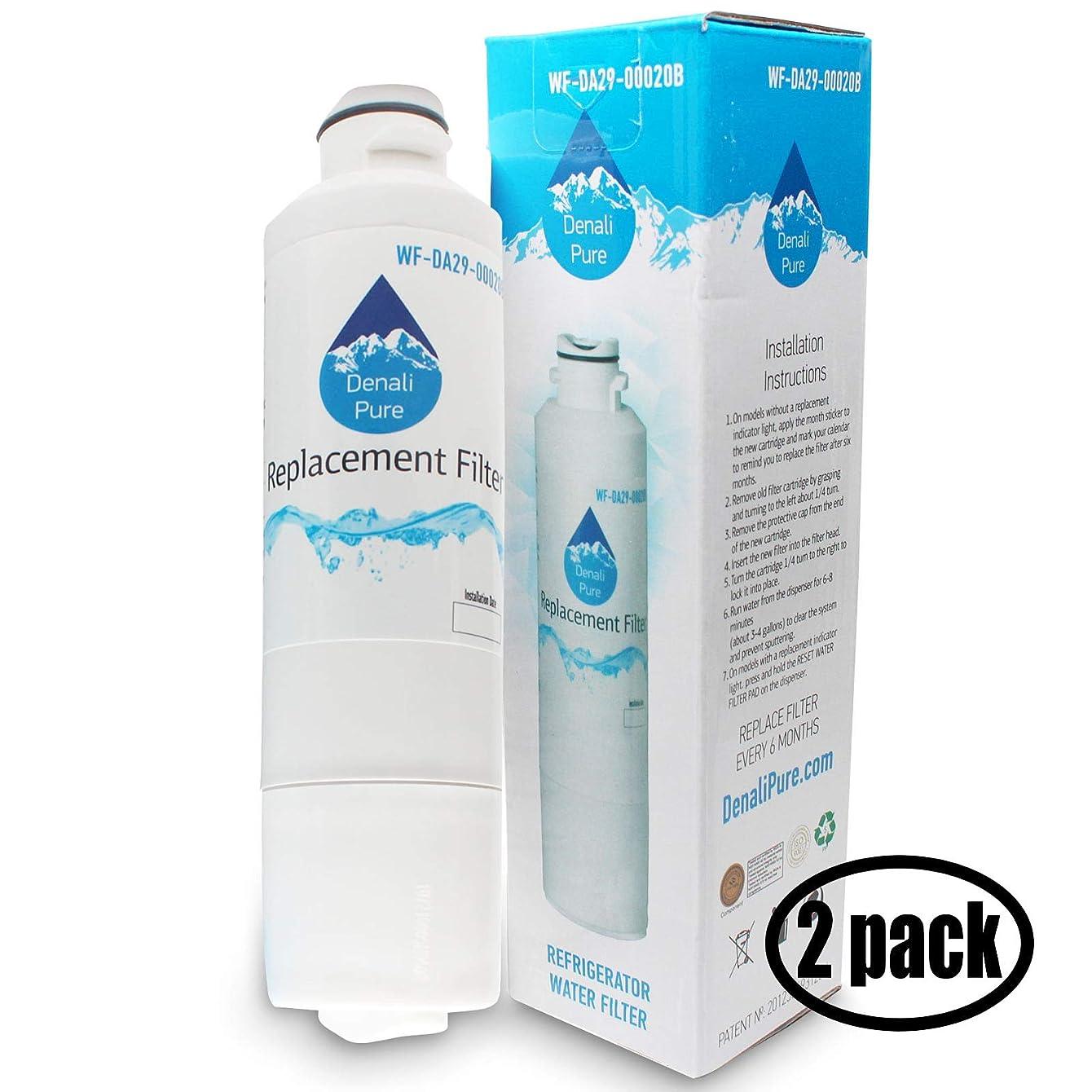 2-Pack Replacement Samsung RS261MDWP Refrigerator Water Filter - Compatible Samsung DA29-00020B, DA29-00020A, HAF-CIN Fridge Water Filter Cartridge