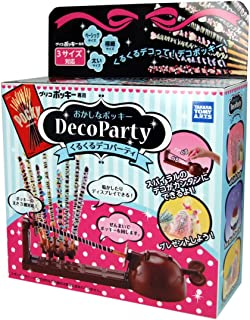 Pocky Guruguru Deco Party (Chocolate) by Takara Tomy