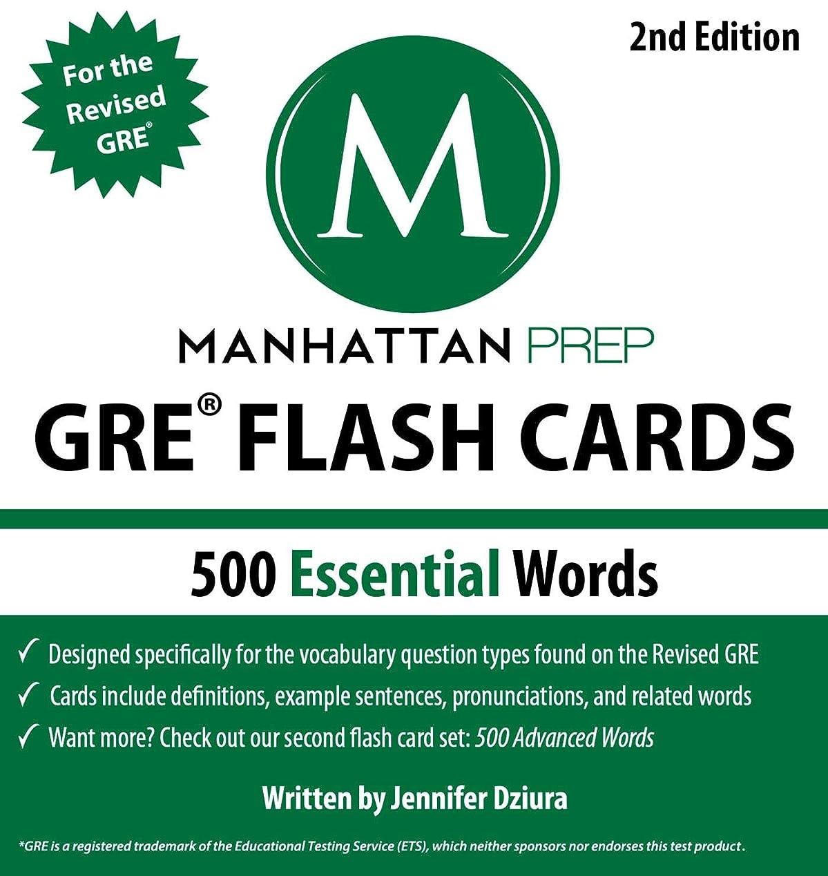 スキャンダル不完全硬い500 Essential Words: GRE Vocabulary Flash Cards (Manhattan Prep GRE Strategy Guides) (English Edition)
