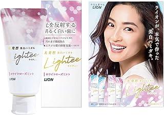 Lightee(ライティー) 【医薬部外品】 ハミガキ ホワイトローズミント セット 53g+リーフレット
