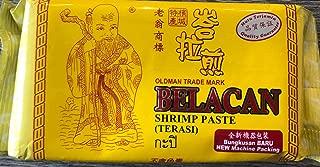 Shrimp Paste Terasi (Belacan) - 8.82oz (Pack of 1)