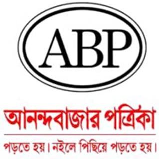 Best anandabazar patrika app Reviews