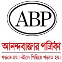 Anandabazar Patrika