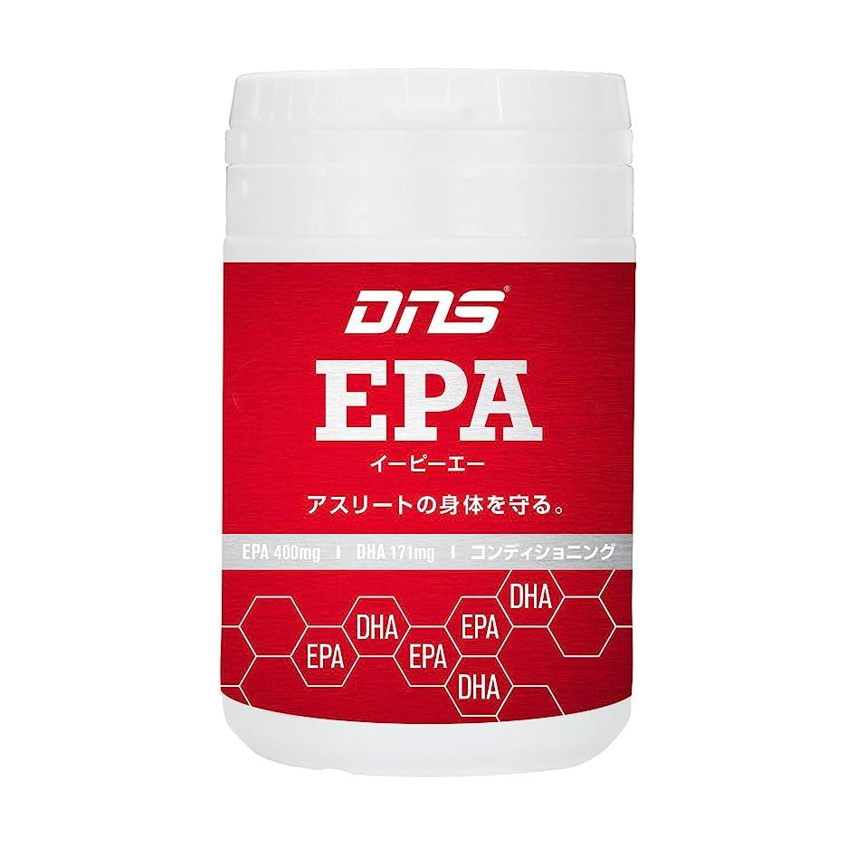拮抗ビート生物学DNS EPA