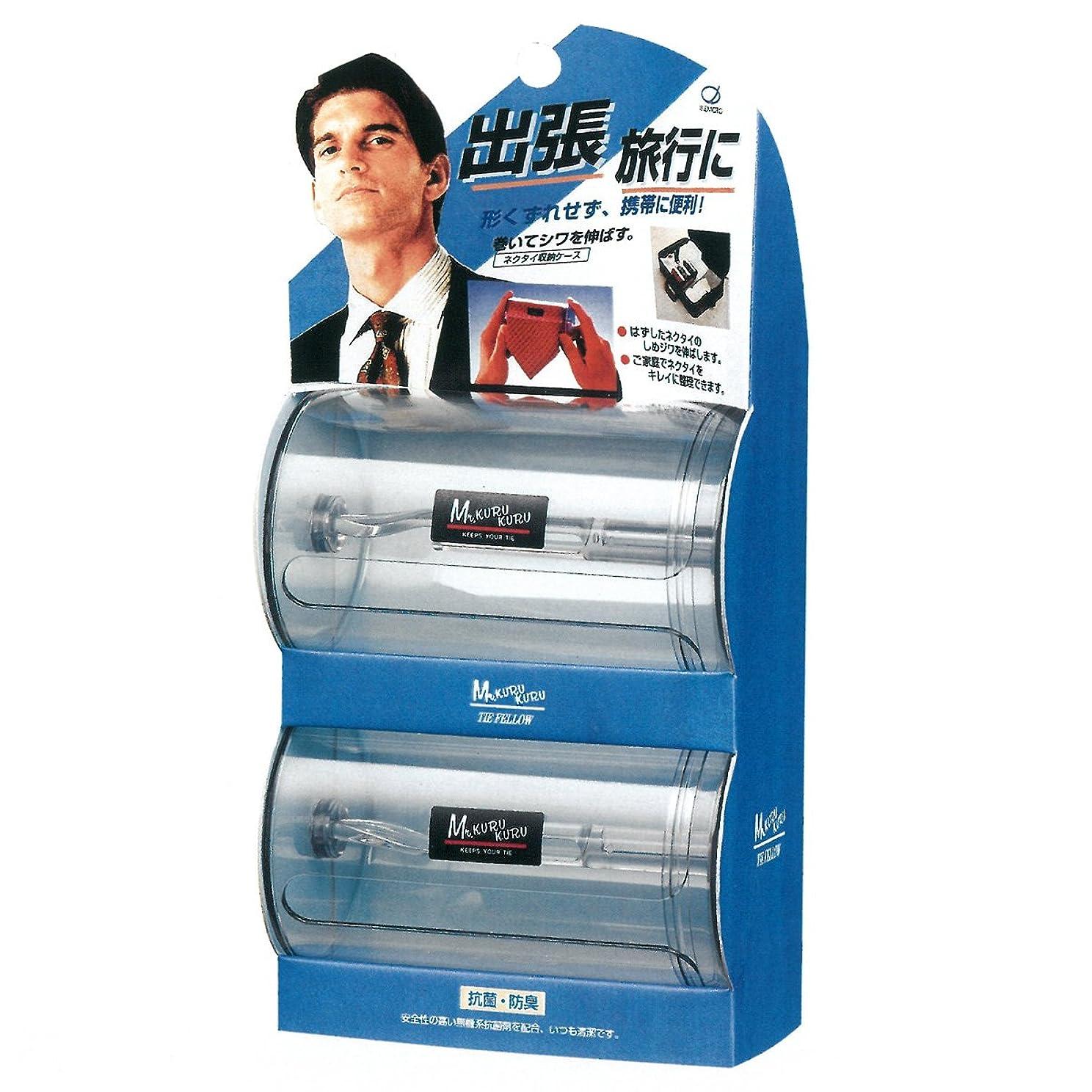 湿った熱心肘掛け椅子ネクタイ収納ケース Mr.クルクル 4個セット