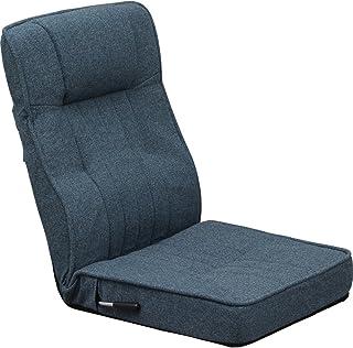 アイリスプラザ リクライニングレバー付きハイバック座椅子 ネイビー 幅57 x奥行121 x 高さ13 cm M IRS048