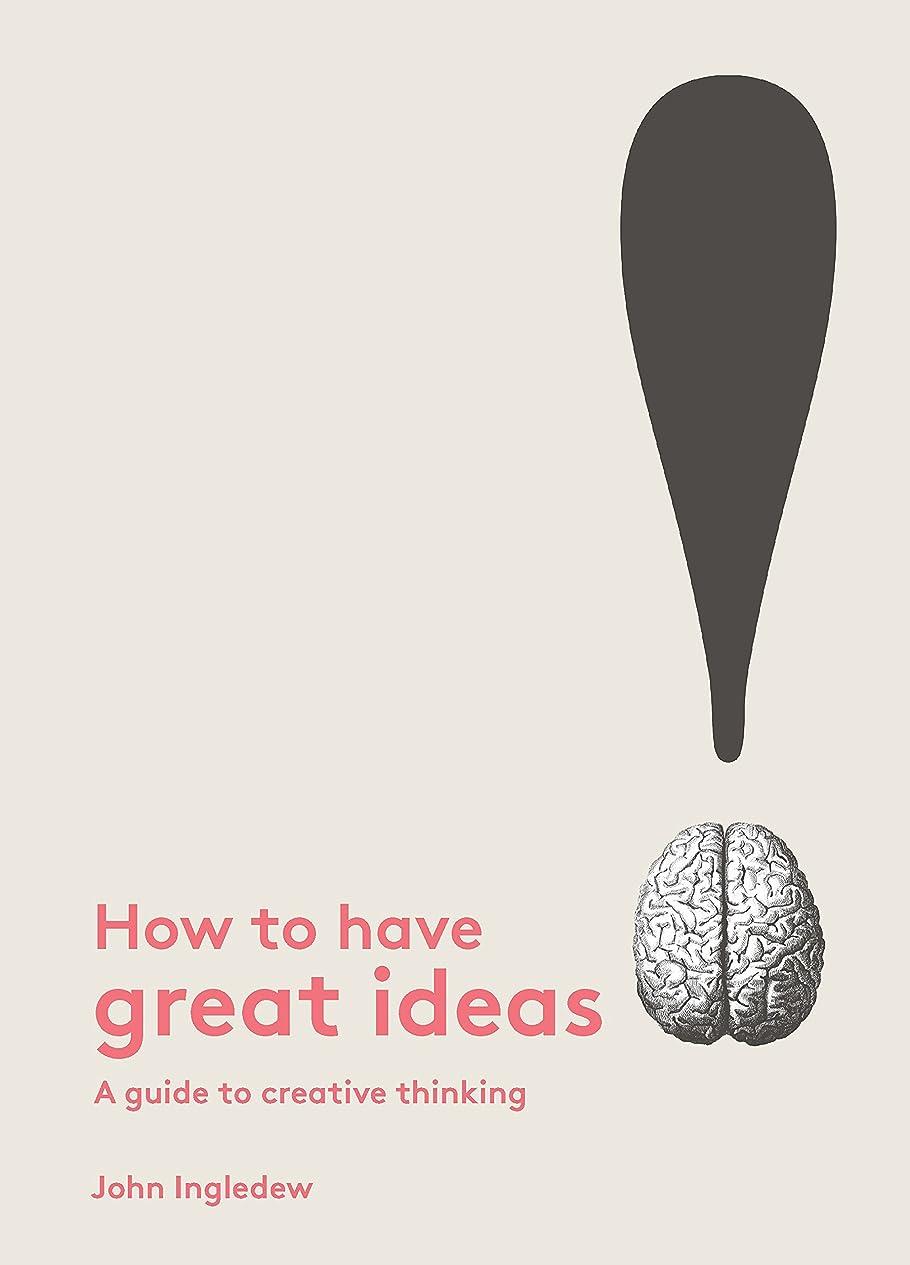嫌がるデッド危険なHow to Have Great Ideas: A Guide to Creative Thinking (English Edition)