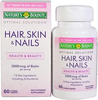 NATURES BOUNTY Hair, Skin and Nails, 60 Caplets