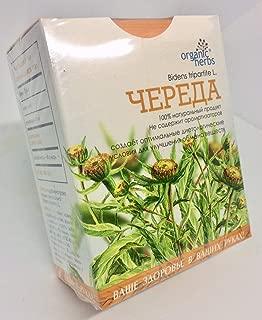 Bur Marigold Herb (Bidens Tripartite) Chereda 100% Natural Non GMO 50g