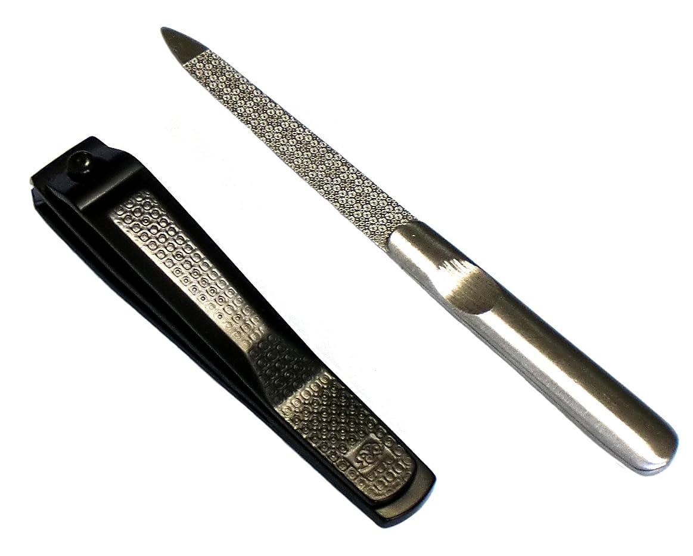 一元化する大いにがっかりした切れ味抜群 ステンレス製 爪切り 爪ヤスリ セット ブラック