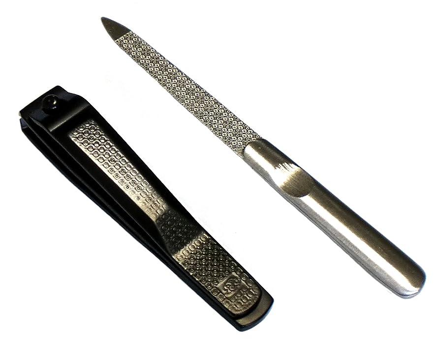 モニターなすスツール切れ味抜群 ステンレス製 爪切り 爪ヤスリ セット ブラック