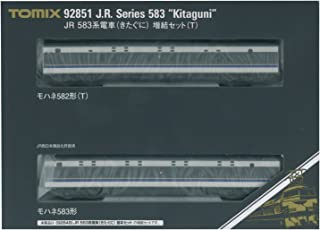 TOMIX Nゲージ 583系 きたぐに 増結セット T 92851 鉄道模型 電車