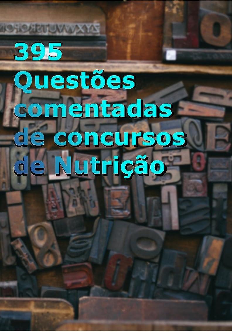 有毒な評価日記395 quest?es comentadas de concursos de nutri??o (Portuguese Edition)