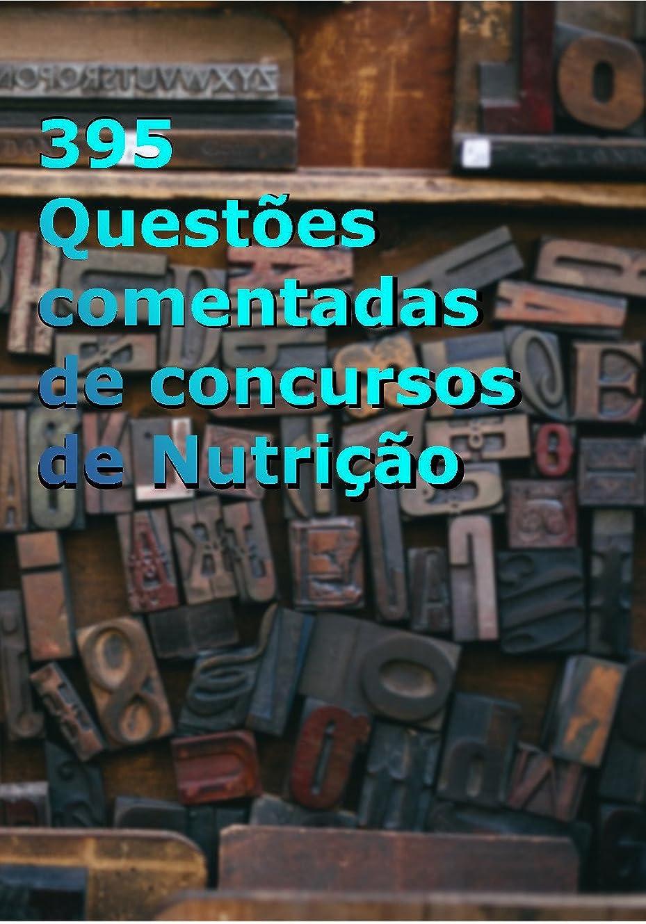 ぼかし保証うなり声395 quest?es comentadas de concursos de nutri??o (Portuguese Edition)