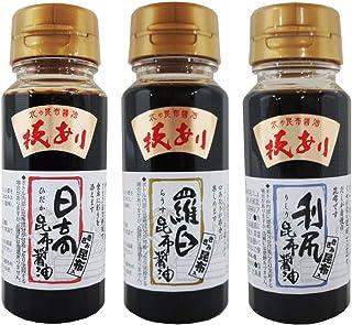 Sponsored Ad - Hokkaido Konbu Shoyu 3.4oz X 3 flavors (100ml X 3). Kepl of