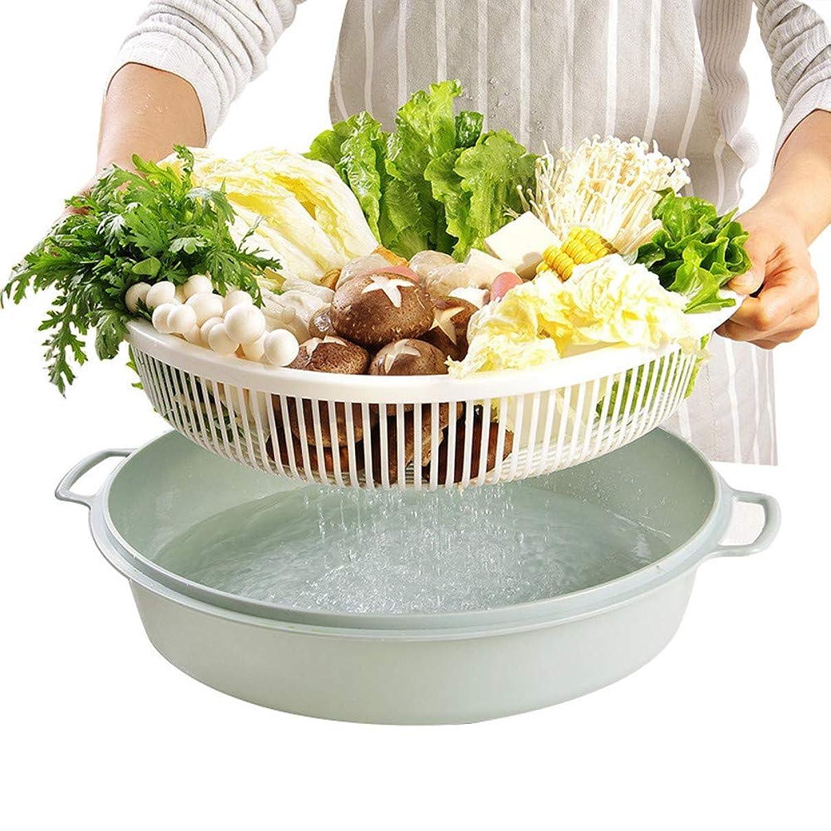バルセロナチケット完全に乾く多機能野菜と果物の双排水槽に収納かごキッチンに排水槽に食器棚 (グリーン)