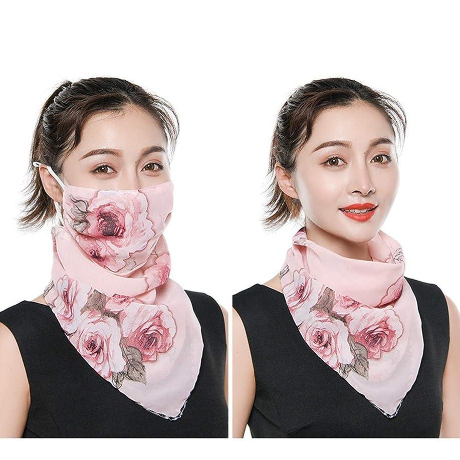 アラブサラボ民兵せっかちフェイスカバー 2019新春の日焼け止めマフラーの大きなマスク、首をかばって空気を通すマスク、顔を遮って紫外線を防いで、薄いベールを紡ぎます ネック ガード