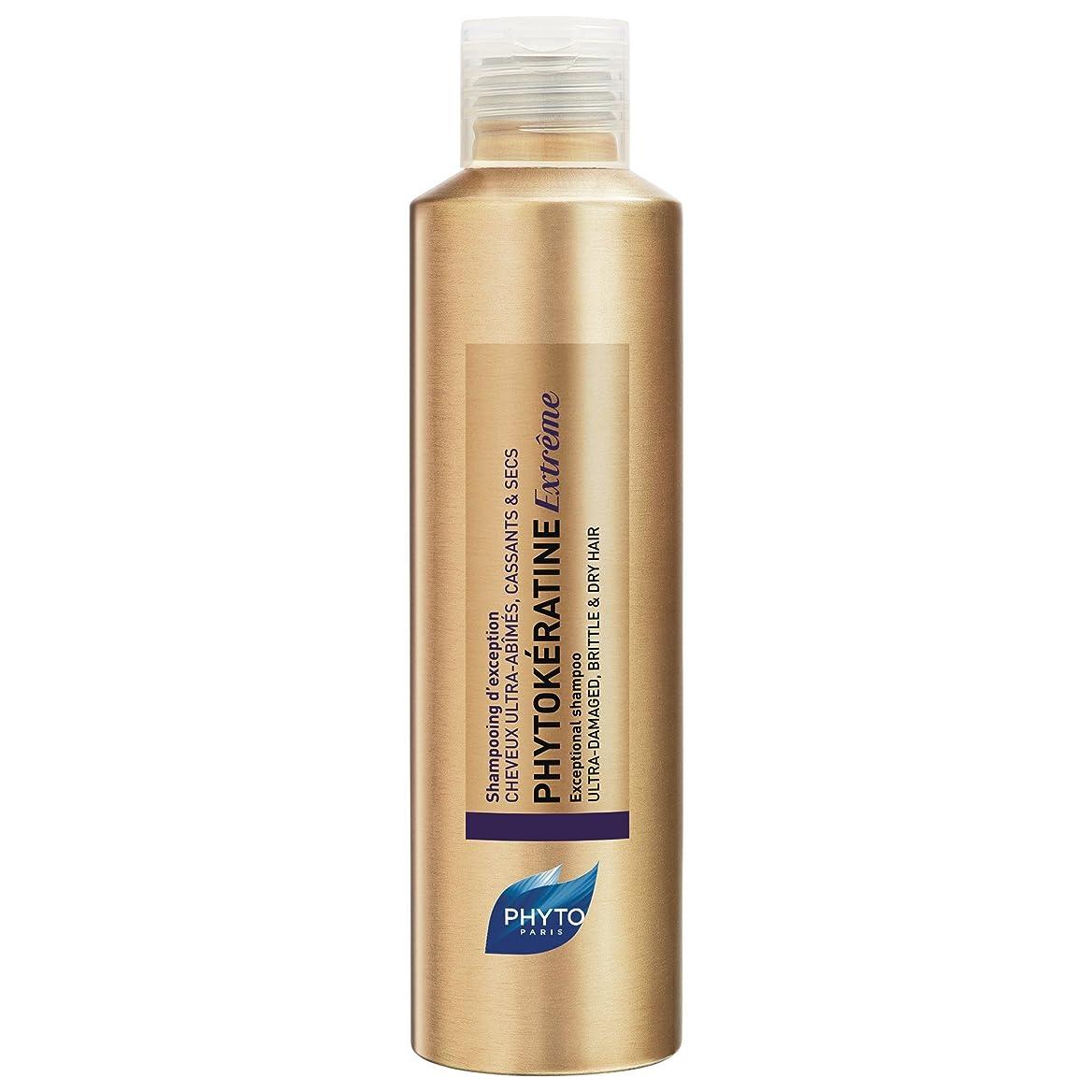 彼自身裂け目頼むフィトPhytokeratine極端なシャンプー200ミリリットル (Phyto) (x2) - Phyto Phytokeratine Extreme Shampoo 200ml (Pack of 2) [並行輸入品]