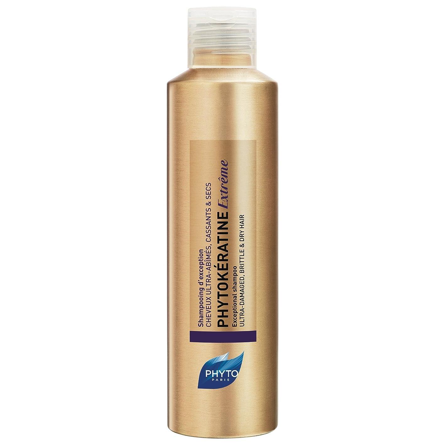 アヒル勝利サイクルフィトPhytokeratine極端なシャンプー200ミリリットル (Phyto) - Phyto Phytokeratine Extreme Shampoo 200ml [並行輸入品]