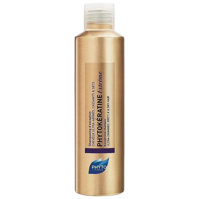 コンプリート認証忘れっぽいフィトPhytokeratine極端なシャンプー200ミリリットル (Phyto) (x6) - Phyto Phytokeratine Extreme Shampoo 200ml (Pack of 6) [並行輸入品]