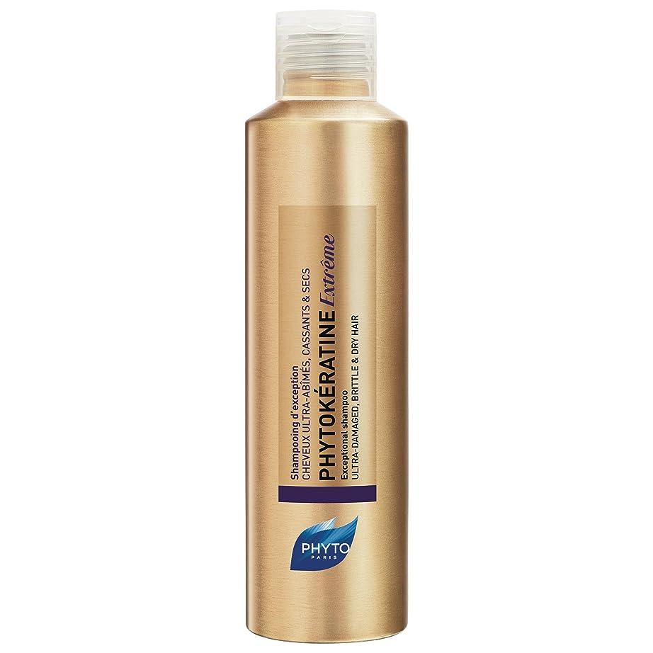 うぬぼれた目的マンハッタンフィトPhytokeratine極端なシャンプー200ミリリットル (Phyto) (x2) - Phyto Phytokeratine Extreme Shampoo 200ml (Pack of 2) [並行輸入品]