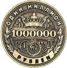 HittecH Copy Replica Leonardo Da Vinci Silver Naked Lady Painting Embossed Plating Copper Souvenir Coin