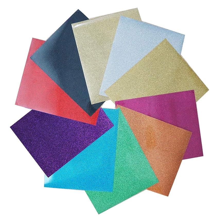 Iron on Heat Transfer Vinyl Sheets, Glitter HTV for T-Shirts 10 Pack 12