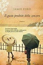 Il gusto proibito dello zenzero (Italian Edition)