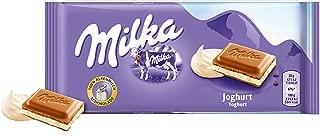 Milka Yoghurt Chocolate Bar Candy Original German Chocolate 100g/3.52oz