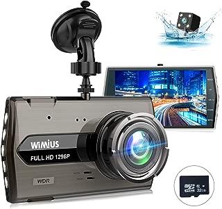 【2019進化版HD1296P】ドライブレコーダー WIMIUS 前後カメラ 32GB SDカード付き デュアルドライブレコーダー 1200万画素 170°広視野角 G-sensor駐車監視 WDR ドラレコ 4.0インチモニター ループ録画 リアカメラ付き 常時録画 高速起動 動き検知 日本語説明書付き 1年保証