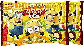 フルタ製菓 バナナチョコ 怪盗グルー ミニオン 2袋