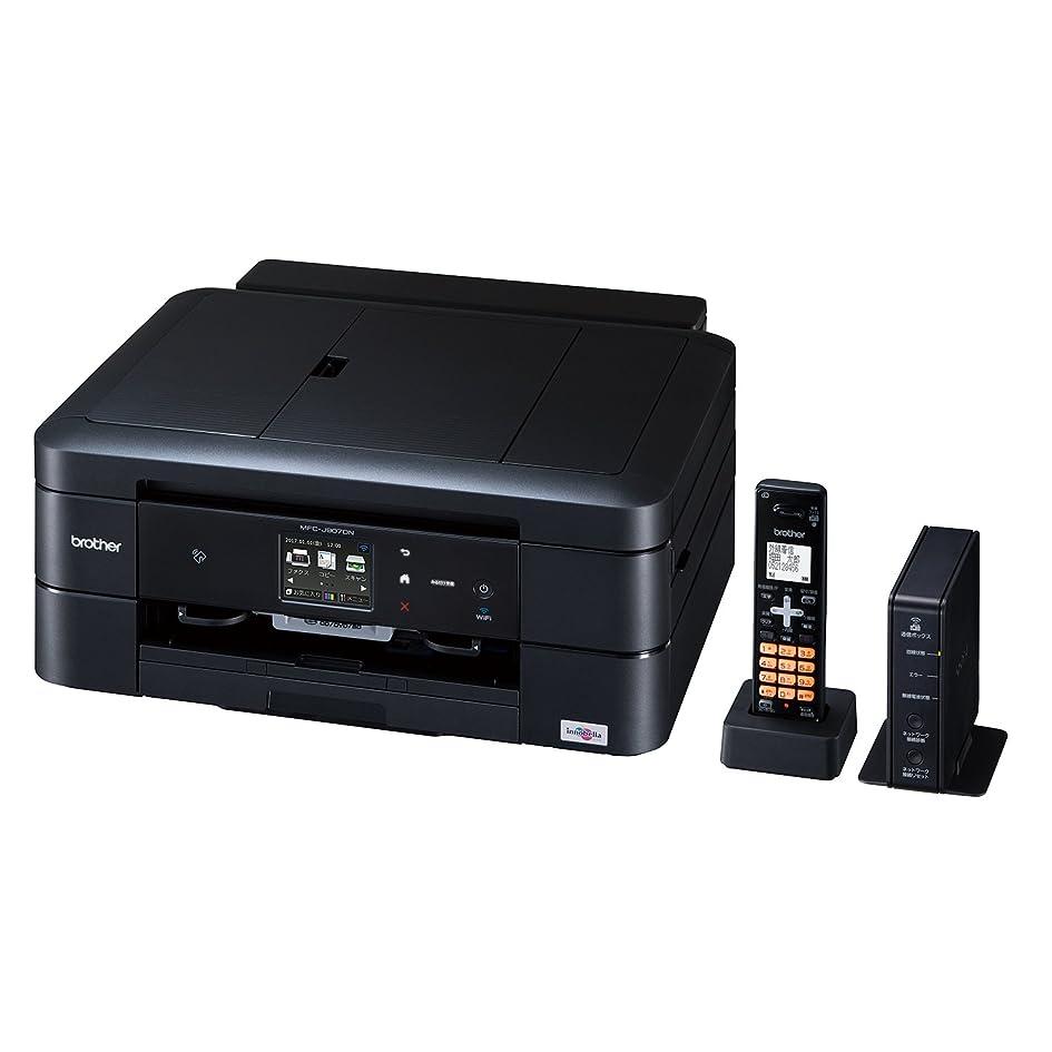 略すメロドラマ適合するbrother プリンター A4 インクジェット複合機 MFC-J907DN FAX/子機1台付き/両面印刷/無線LAN/ADF