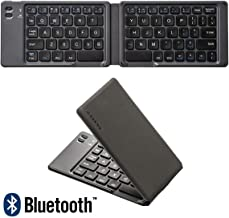 SANWA (Japan Brand) Foldable Mini Bluetooth Keyboard, Portable & Folding & Wireless, Rechargeable, Pocket Size, Slim & Lightweight (for MacBook, iPad, iPhone PC & Tablet, Android, iOS, Windows)