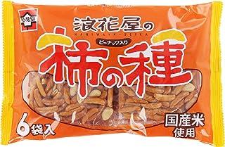 浪花屋 浪花屋の柿の種ピーナッツ入り 210g ×12袋