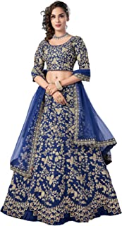 BLUE Indian Woman Designer Party ART SILK CORDING & SEQUIN Ghagra Lehenga Choli Dupatta Skirt 6232