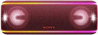 Sony SRS-XB41R Wireless Speaker Deep Red
