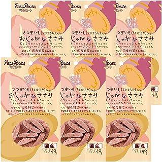 【Amazon.co.jp限定】 ペッツルート 犬用おやつ さつまいも入り おじゃがなささみ40g×6袋