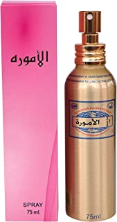 Al Amoura Spray Perfume by Buabed Banafa for Women - 75 ml